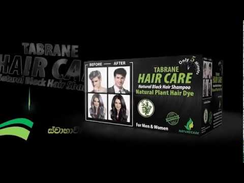 All - TABRANE HAIR CARE Color shampoo 15ml 20pcs