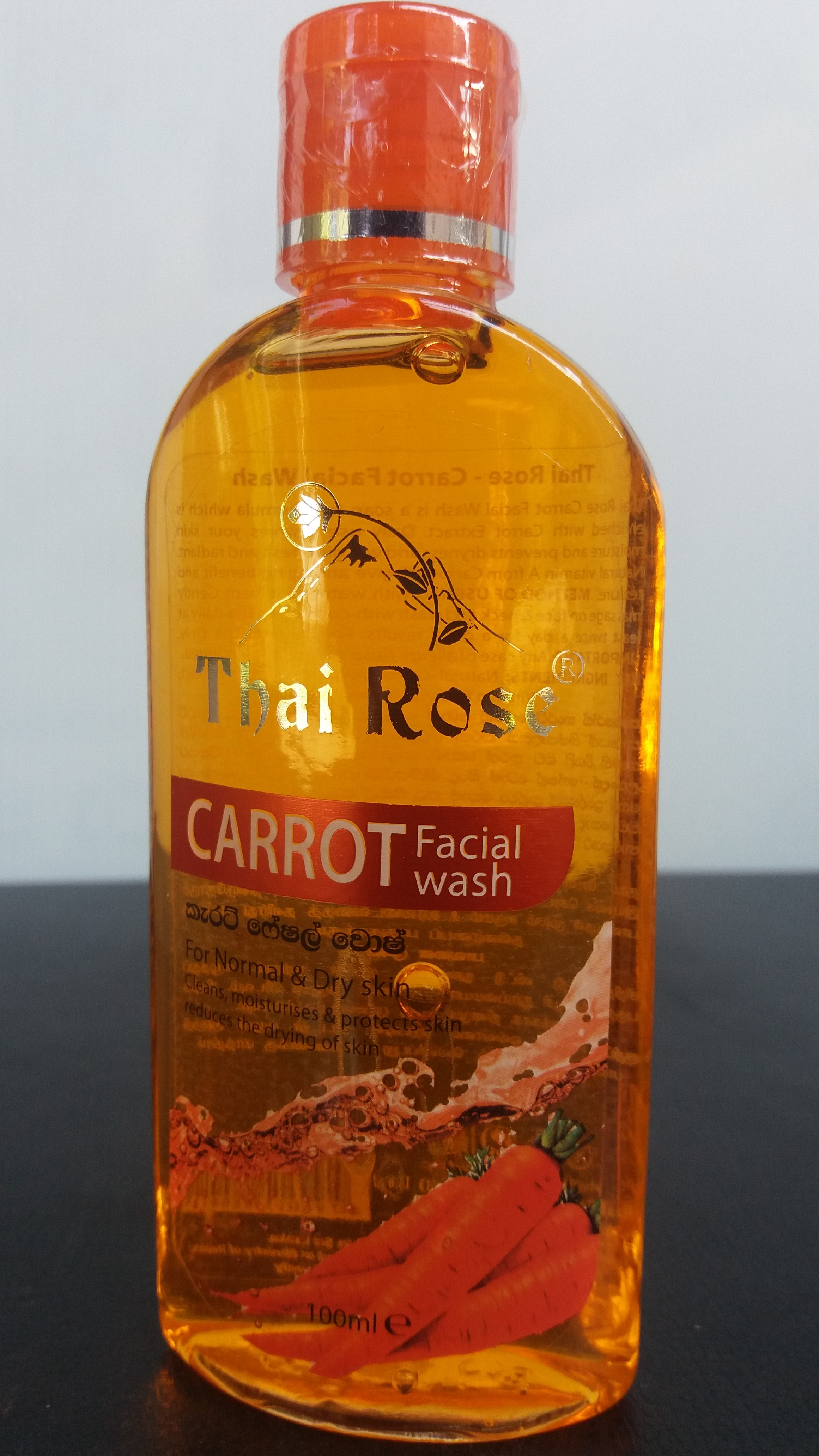 All - Thai Rose Face Wash Carrot  100ml
