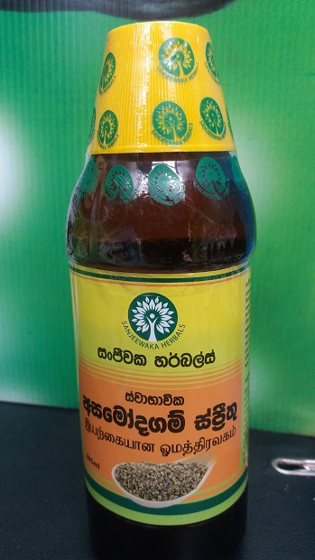 All - Sanjeewaka Asamodagam Sprit 180ml
