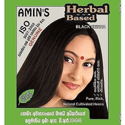 All - Amins Black Henna