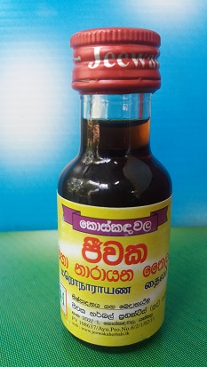 All - Jeewaka Maha Narayana Oil 25ml