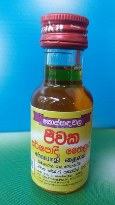 All - Jeewaka Sarshapadee Oil 25ml