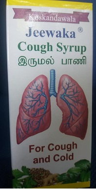 All - JEEWAKA COUGH SYRUP 100ML