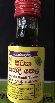 All - JEEWAKA HANDI THELA 25ML
