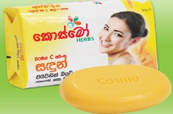 All - SANDUN WHITENING SOAP-  COSMO  75G