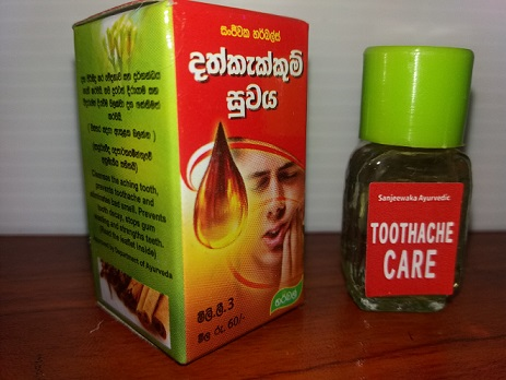 All - TOOTHACHE CARE 3ml