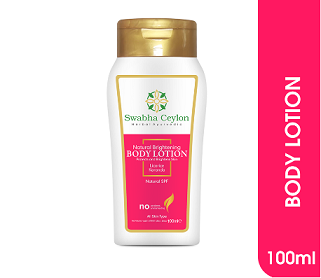 All - Swabha Ceylon Natural Brightening Body Lotion 100ML